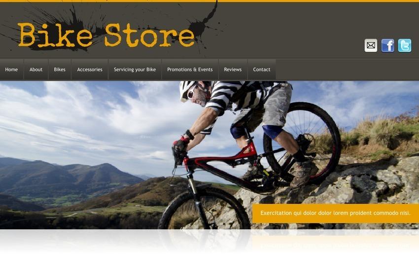 Bike Store 3